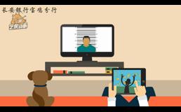 反洗钱公益广告动画视频