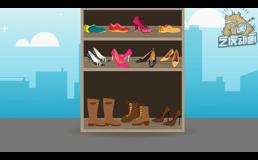 月光偷梦鞋子产品广告动画