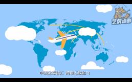 中国银行产品广告宣传动画