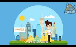 比特币金融产品宣传广告动画