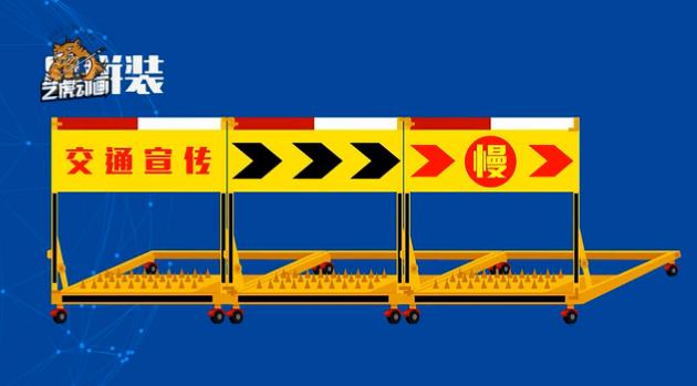 道口折叠式防撞护栏宣传动画制作