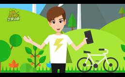 mg动画设计景区宣传片视频案例