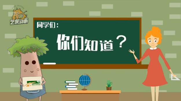 双代会mg宣传片动画