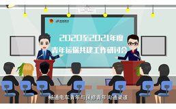 北京公益宣传片动画